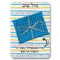 Cartão Artesanal Judaico Envelope Mazal Tov