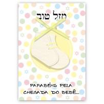 Cartão Artesanal Judaico Sapatinho