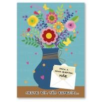 Cartão Artesanal Mãe Vaso de flores
