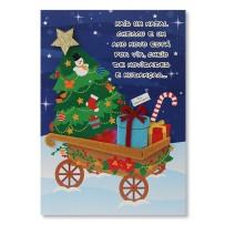 Cartão Artesanal Natal Árvore carrinho