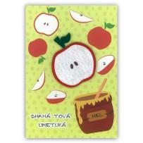 Cartão Artesanal Judaico Maçã aberta